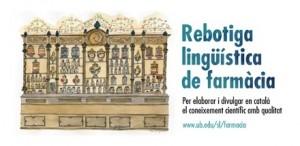 Rebotiga_lingüística_2013-banner-UB_def-300x146