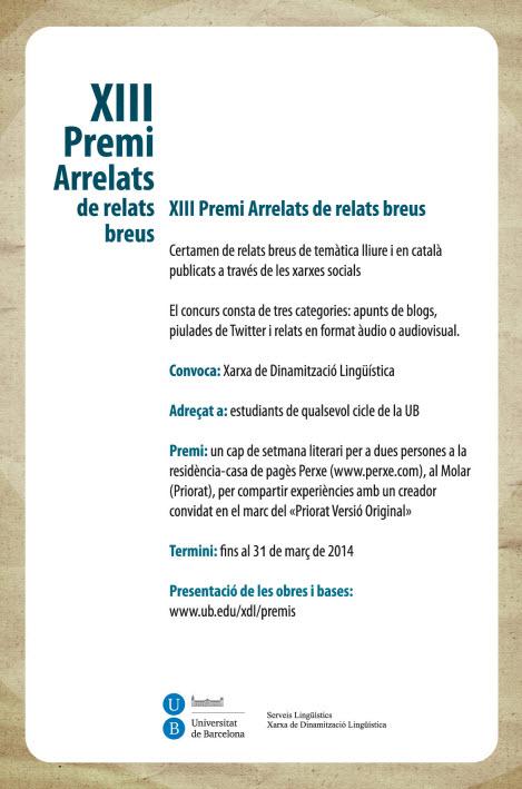 Premi Arrelats 2014